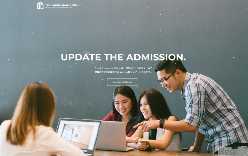 The Admissions Office