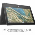 HP Chromebook x360 11 G3 EE