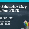 Adobe Educator Day Online 2020