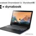 Dynabook Chromebook C1 (c) 2020 Digital Globe