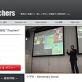iTeachers TV