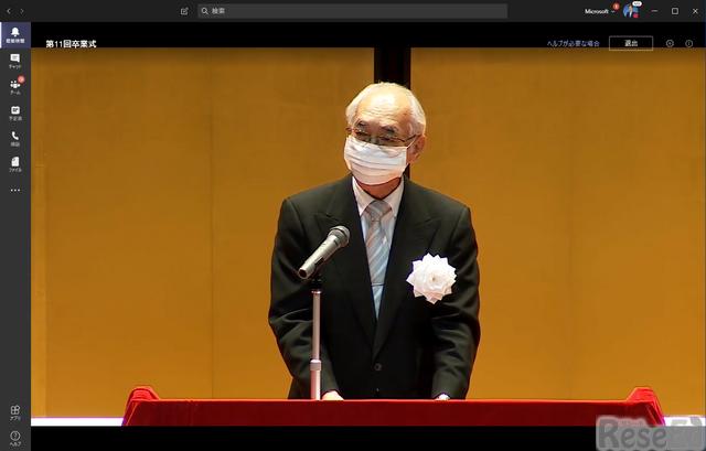立命館小学校 学校長 後藤文男先生