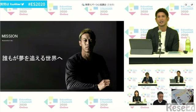 「誰もが夢を追える世界へ」NowDo取締役副社長/COO 鈴木良介氏