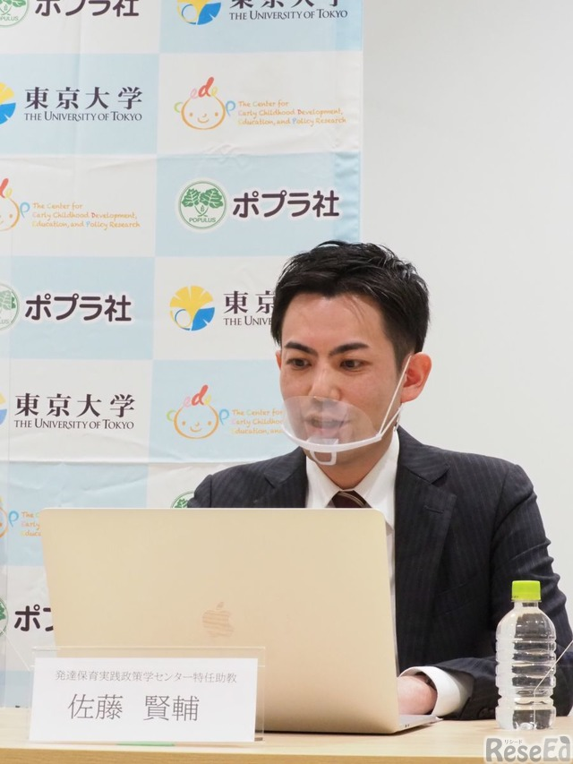 東京大学Cedep特任助教 佐藤賢輔氏