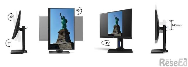 高さ調節や角度調節のほか、画面を縦長の向きにしたり、画面を水平回転することも可能