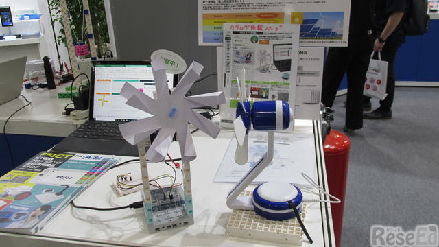 Microsoft Hacking STEM対応キット「風力発電測定キット」(アーテック)