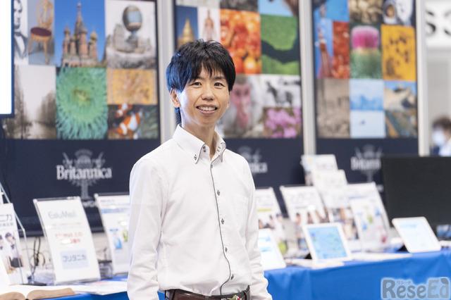 東京学芸大学教育学部准教授の大村龍太郎先生