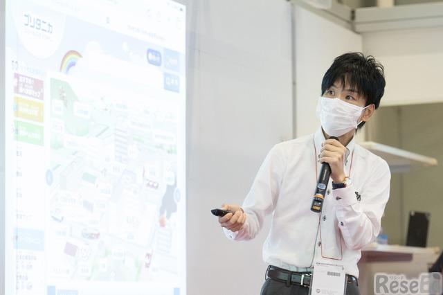 東京学芸大学教育学部准教授の大村龍太郎先生によるセミナーのようす